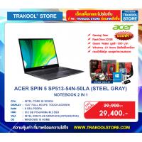 ACER SPIN 5 SP513-54N-50LA (STEEL GRAY)