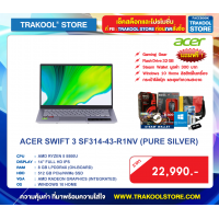 ACER SWIFT 3 SF314-43-R1NV (PURE SILVER)