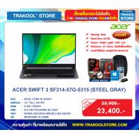 ACER SWIFT 3 SF314-57G-5315