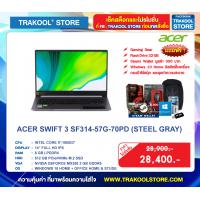 ACER SWIFT 3 SF314-57G-70PD (STEEL GRAY)