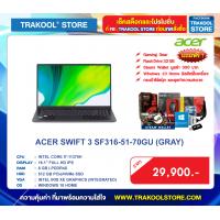 ACER SWIFT 3 SF316-51-70GU (GRAY)