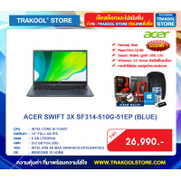 ACER SWIFT 3X SF314-510G-51EP (BLUE)