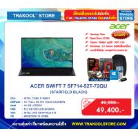 ACER SWIFT 7 SF714-52T-72QU