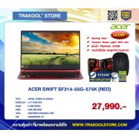 ACER SWIFT SF314-55G-575K (RED)
