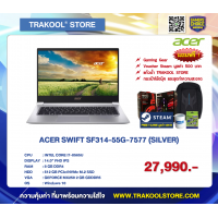 ACER SWIFT SF314-55G-7577 (SILVER)