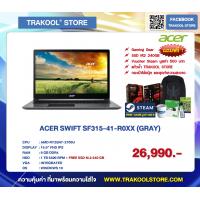ACER SWIFT SF315-41-R0XX (GRAY)