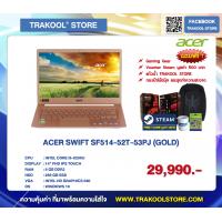 ACER SWIFT SF514-52T-53PJ (GOLD)