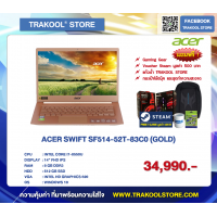 ACER SWIFT SF514-52T-83C0 (GOLD)