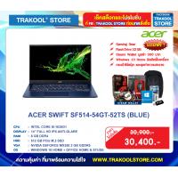 ACER SWIFT SF514-54GT-52TS