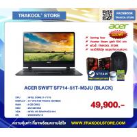ACER SWIFT SF714-51T-M3JU (BLACK)