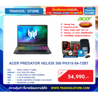 ACER PREDATOR HELIOS 300 PH315-54-72BT