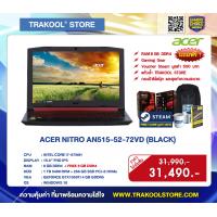 ACER NITRO AN515-52-72VD (BLACK)