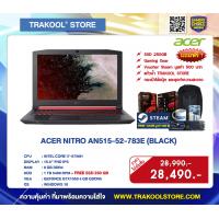 ACER NITRO AN515-52-783E (BLACK)