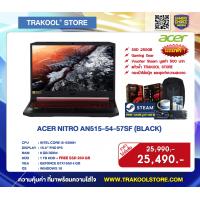 ACER NITRO AN515-54-57SF (BLACK)