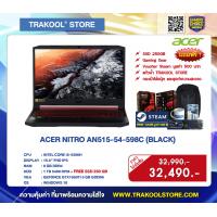 ACER NITRO AN515-54-598C (BLACK)