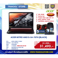 ACER NITRO AN515-54-76TH (BLACK)