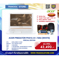 ACER PREDATOR PH315-51-720U