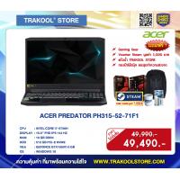 ACER PREDATOR PH315-52-71F1