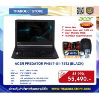ACER PREDATOR PH517-51-73TJ (BLACK)