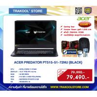 ACER PREDATOR PT515-51-72NU (BLACK)
