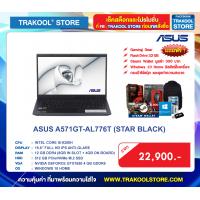 ASUS A571GT-AL776T (STAR BLACK)