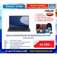 ASUS EXPERTBOOK B9 B9400CEA-KC0165T (STAR BLACK)