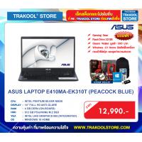 ASUS LAPTOP E410MA-EK310T