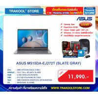 ASUS M515DA-EJ272T (SLATE GRAY)