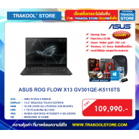 ASUS ROG FLOW X13 GV301QE-K5110TS