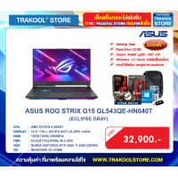 ASUS ROG STRIX G15 GL543QE-HN040T (ECLIPSE GRAY)