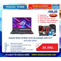 ASUS ROG STRIX G15 GL543QE-HN131T (ECLIPSE GRAY)