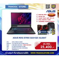 ASUS ROG STRIX G531GD-AL025T