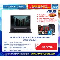 ASUS TUF DASH F15 FX516PE-HN025T (ECLIPSE GRAY)