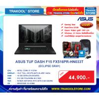 ASUS TUF DASH F15 FX516PR-HN033T (ECLIPSE GRAY)