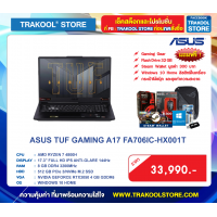 ASUS TUF GAMING A17 FA706IC-HX001T (ECLIPSE GRAY)