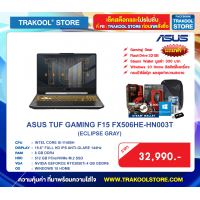 ASUS TUF GAMING F15 FX506HE-HN003T (ECLIPSE GRAY)