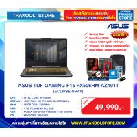 ASUS TUF GAMING F15 FX506HM-AZ101T (ECLIPSE GRAY)