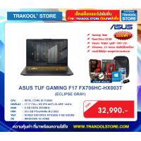 ASUS TUF GAMING F17 FX706HC-HX003T
