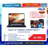 ASUS TUF GAMING FX505DV-HN227T (STEALTH BLACK)