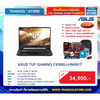 ASUS TUF GAMING FX506LI-HN091T