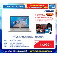 ASUS X515JA-EJ002T (SILVER)
