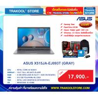 ASUS X515JA-EJ093T (GRAY)