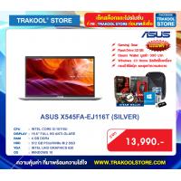 ASUS X545FA-EJ116T