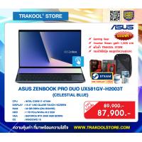 ASUS ZENBOOK PRO DUO UX581GV-H2003T (CELESTIAL BLUE)