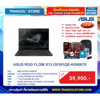 ASUS ROG FLOW X13 GV301QE-K5066TS
