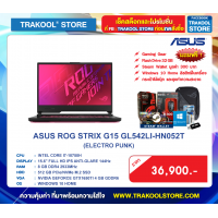 ASUS ROG STRIX G15 GL542LI-HN052T (ELECTRO PUNK)