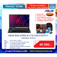 ASUS ROG STRIX G17 GL742LV-EV011T