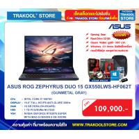 ASUS ROG ZEPHYRUS DUO 15 GX550LWS-HF062T