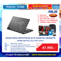 ASUS ROG ZEPHYRUS G14 GA401IU-HE092TS
