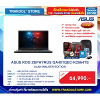 ASUS ROG ZEPHYRUS GA401QEC-K2064TS ALAN WALKER EDITION